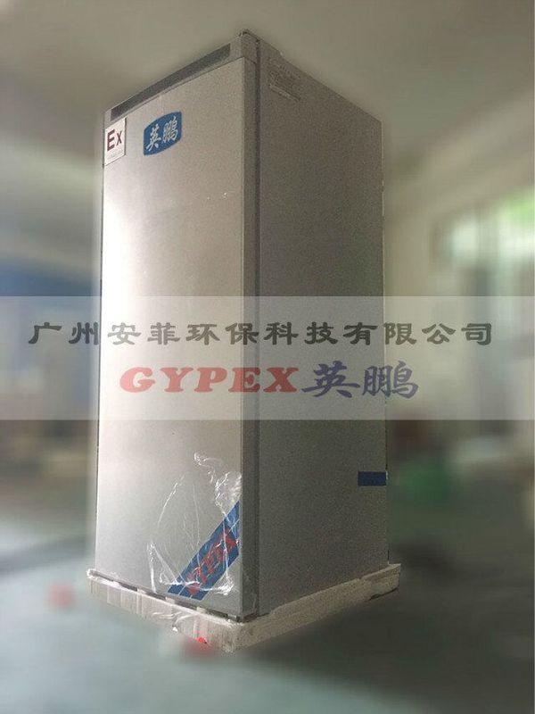 单门防爆冰箱1.jpg
